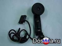 Продам микротелефонные трубки МТ-50
