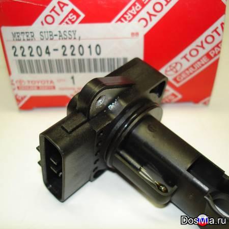 Датчик расхода воздуха Toyota 22204-22010, 22204-0D030.