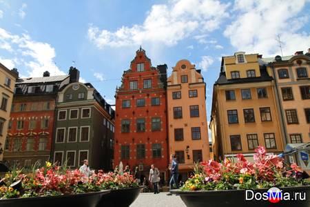 Швеция, выходные в Стокгольме.