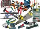 Продаём строительные инструменты