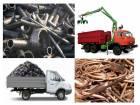 Вывоз, приём, металлолома и всех видов цветного металла.
