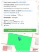 Продается земельный участок 12 соток в Калуге