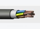 Куплю кабель ввг нг ls, кввг нг ls, кг хл, нршм, не в лом, самовывоз.