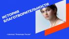 """Фильм """"Инвалиды России"""" в помощь инвалидам"""