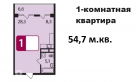 Продаю 1-к квартиру 54,7 м2 в ЖК «Звезда Томилино»