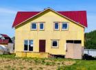 Продаётся недостроенный дом 163,2 м2 на участке 10 соток.