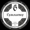Изображение пользователя Павел Петрович